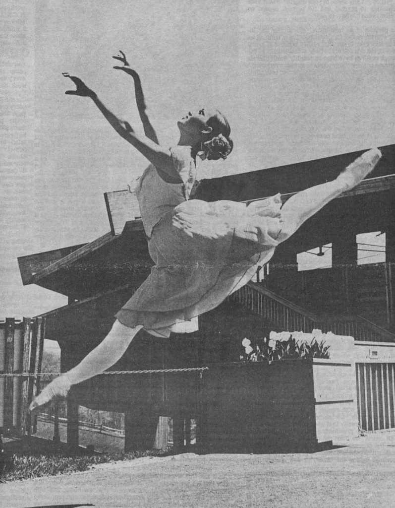 1972 Dance Cover