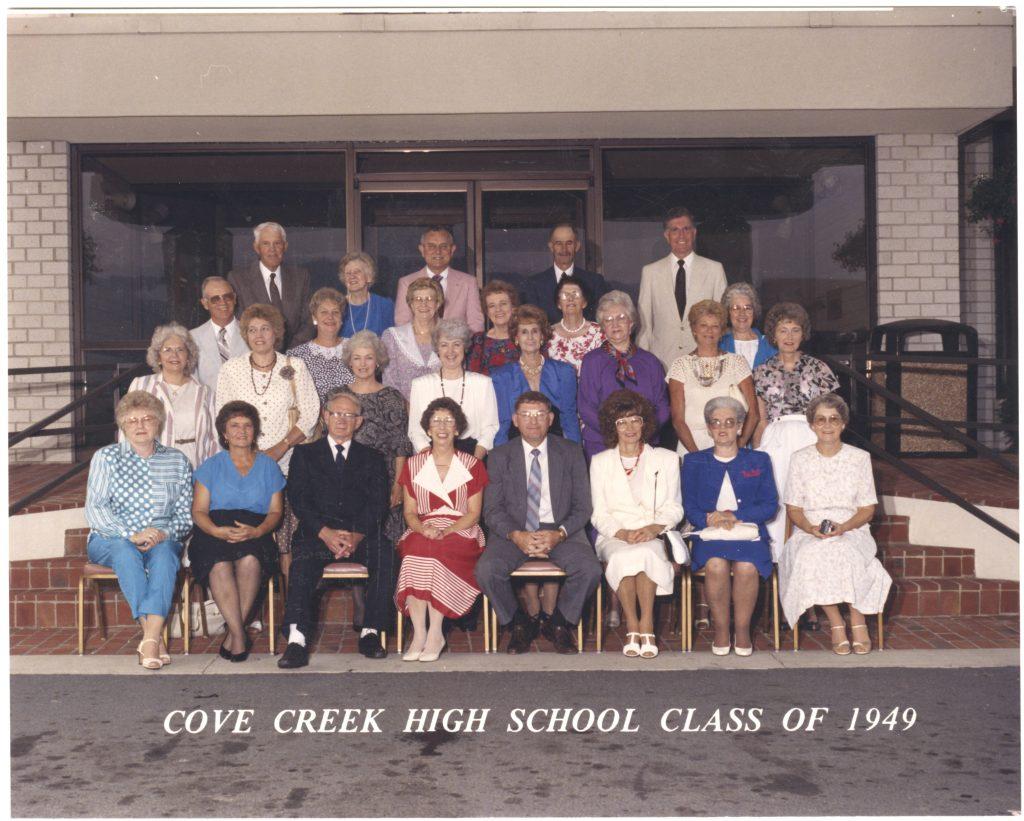 cove_creek_high_school_class_of_1949_reunion