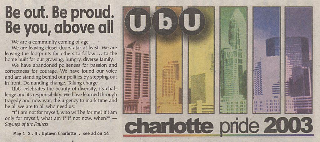 Article text with rainbow colored picture of Charlotte skyline.