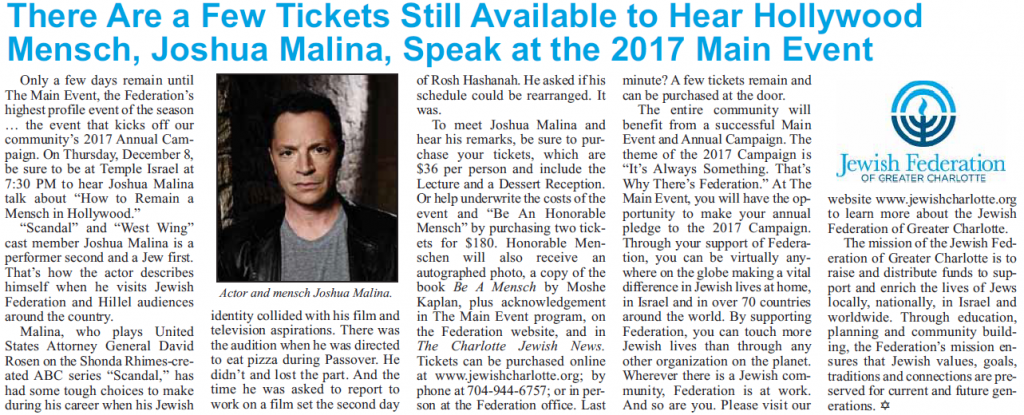 Article featuring actor Joshua Malina's 2017 speaking event